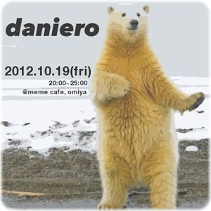 Daniero.2012.10.19 Yu Kokubo