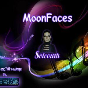 MoonFaces: Καλώς ήλθες 2015!