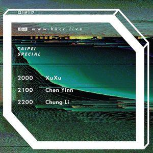 HKCR LIVE - Chen Yinn