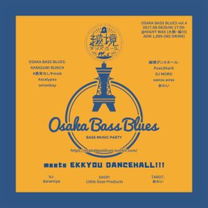 20170806 Osaka Bass Blues meets Ekkyou Dance Hall