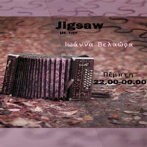 """""""Jigsaw"""" Jan 16th 2014"""