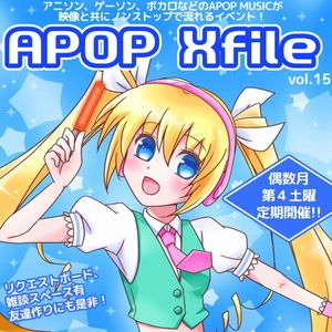 APOP Xfile vol.15 Kruel 再現MIX