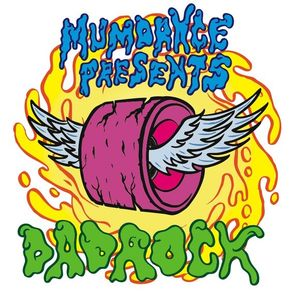Mumdance Presents: The Dadrock Mixtape