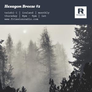 Hexagon Breeze #2