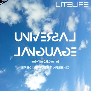 Universal Language Episode 3 with Special Guest: ARSENIC