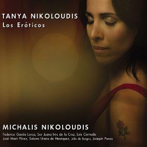 Tanya and Michalis Nikoloudis @ Loustrakos'