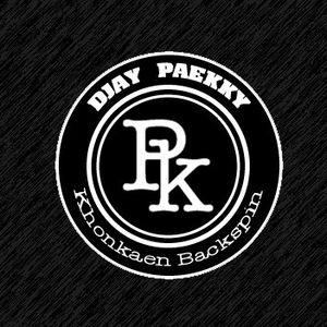 DJ Paekky Vol.1 2015  R&B  Twerk  Freestyle
