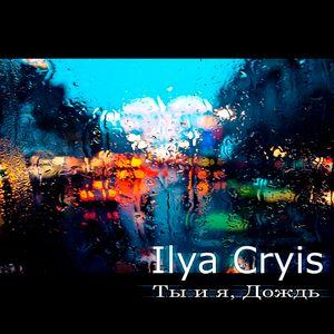 Ilya Cryis - U & I, Rain