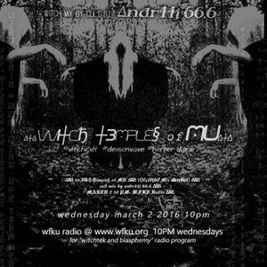 ∆┼∆ vvI┼cђ ┼3mple§ of MU ∆┼∆ (Ọĉçůłţệď Mỉx Šẹŗǐẹŝ) ∆┼∆ cult mix by andr44j 66.6 ∆┼∆ MARCH 2 2016