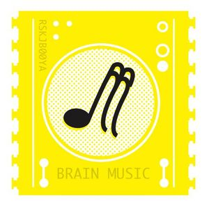 Brain Music - BM001 Discoveries of the brain and speech (special guest Sean Fields)