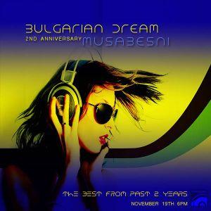 Dido & Musabesni - Bulgarian Dream 031 on TM RADIO - May 2014