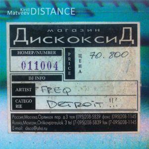# 114 Kirill Matveev - Distance (2013)