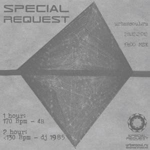 Special Request Podcast 004 (12/2011)