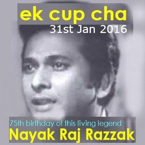 ek cup cha - Nayok Raj Razzaq