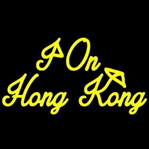 I On Hong Kong - Ep. 036 - Yonden Lhatoo