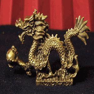 GrandmasterDJSonik My Chinese Dragon Birthday DJ Mix 08182012