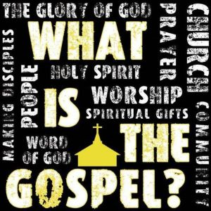 The Gospel And The Cross - Audio