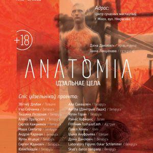 Anatomia Project mix