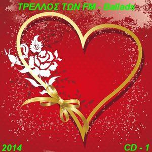 TRELLOS TWN FM - Ballads 1 [30/04/2014]