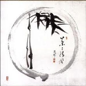 Mo' Zen #4 Part 1