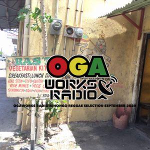 OGAWORKS RADIO NIHONGO SEPTEMBER 2020