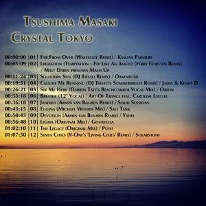 Crystal Tokyo