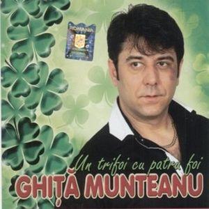 DJ Tyger - Ghita Munteanu 2013