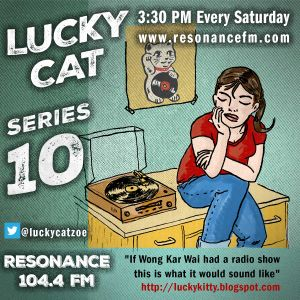 Lucky Cat - 18th July 2015