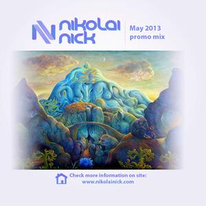 May 2013 promo mix