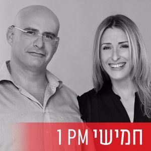 אי - זוגי, העיתונאים ליאת רון וניר קיפניס מסכמים את השבוע, יום חמישי, 22 בדצמבר, 2016