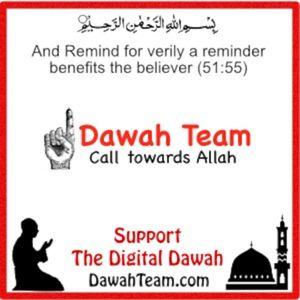 Surah 009 - AT-TAWBAH (THE REPENTANCE) - سورة التوبة