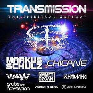 Ummet Ozcan - Live at Transmission (Prague, Czech Republic) - 19.01.2013