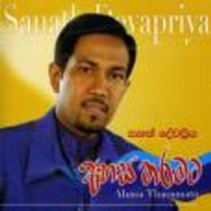 Lanka Radio Show with Ranjan