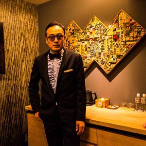 WW Tokyo: Toshio Matsuura live from WIRED HOTEL Asakusa // 15-04-19