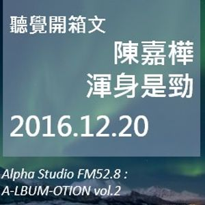 A-lbum-otion vol.2 - Ella-Me vs Me