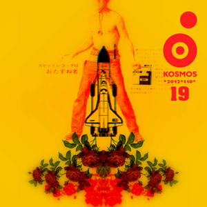 Guest Mix 4 Kosmos Radio Show @ Roxy.FM