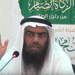 شرح كتاب الإعتكاف من دليل الطالب ( تابع المجلس الأول) / الشيخ حمد الهاجري