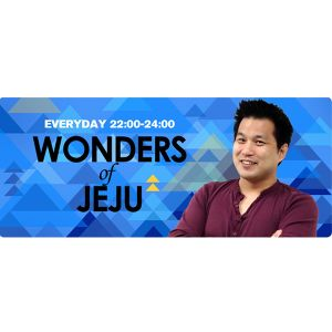Wonders of Jeju 31 August 2015 - Don't stop the music