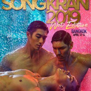SONGKRAN 2019 GCircuit Tribute Mix