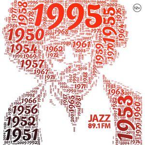 "Программа ""Год музыки"". Выпуск №8. 1995 год"