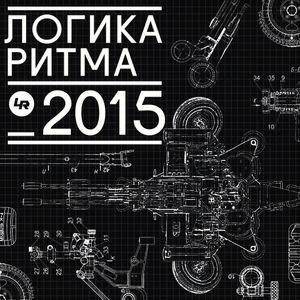 Logika Ritma 3.16 - best of 2015