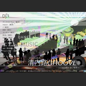 2009/6/6~7 SEINAIJI life groove_genre:Ambient Techno