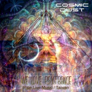 We Love Psytrance party (djset) Pipe Music Bar #Taiwan