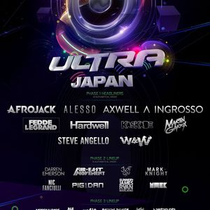Dubfire - live at Ultra Japan Tokyo - September 19th 2016
