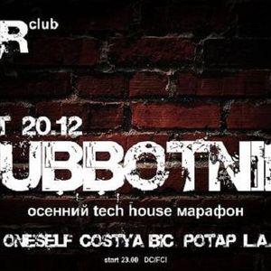 Subbotnik Live @ T.I.R. Club
