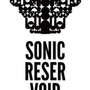 Upi - This Is My Style - Sonic Reservoir Mix 10/2011