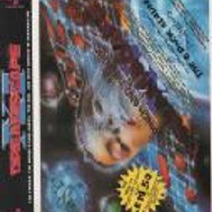 LTJ Bukem - Dreamscape 11 (1.7.94)