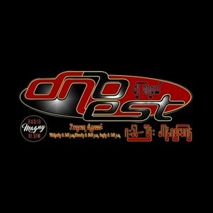 DNBEST Dj Show n°51 (Mars 2017)
