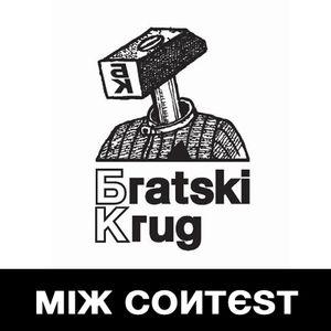 Upset Selector - Bratzki Krug Mix Contest Entry