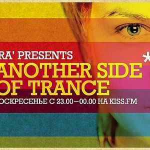 Monada Guest Mix @ Another Side Of Trance by IRA' [KissFM 09-10-11]